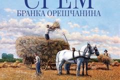 Srem Branka Orescanina - 00 - Korice