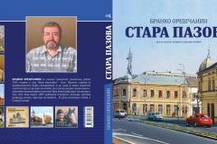 Stara Pazova 2018