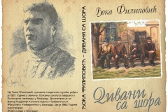 divanisasora