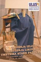ulusp2005_resize